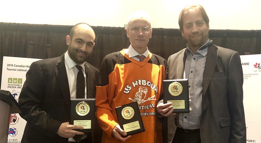 Canadian Blind Hockey Hall of Fame 2019